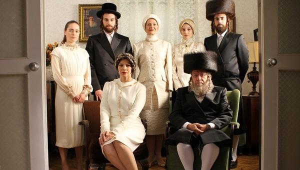 Kadosh/La sposa promessa. Uno sguardo sulla coppia nelle comunità ebraiche orotdosse