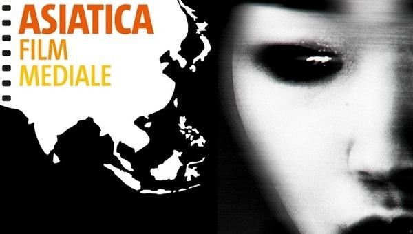 Asiatica Film Mediale: retrospettiva di un Continente derubato